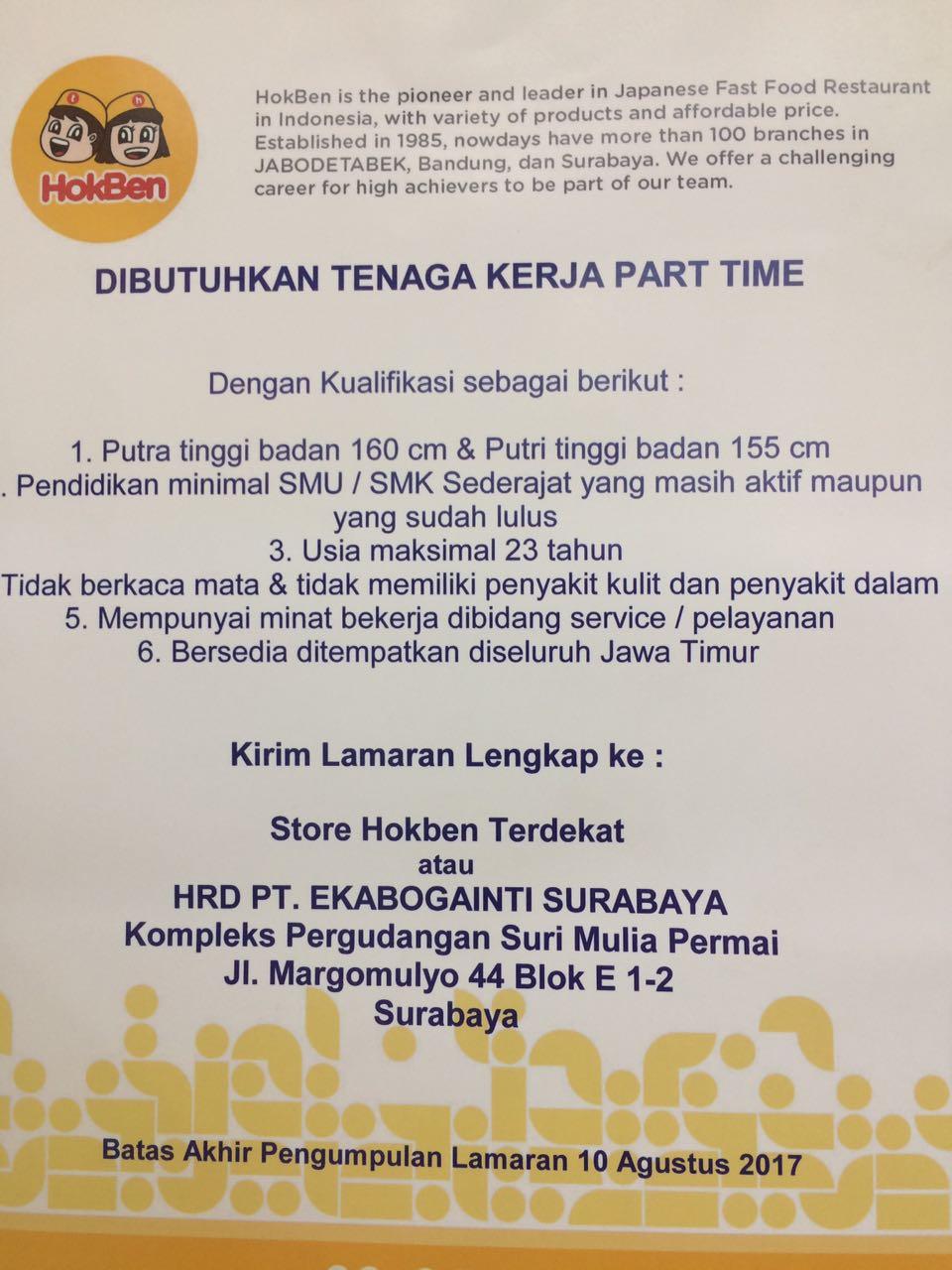 Lowongan Kerja Terbaru Lowongan Kerja Cleaning Service Gaji Umr Di Surabaya